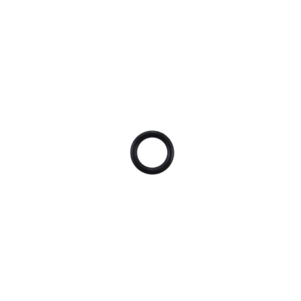 Seals: O-Ring (7.5MM ID x 1.5MM CS) Metric N-70 Static